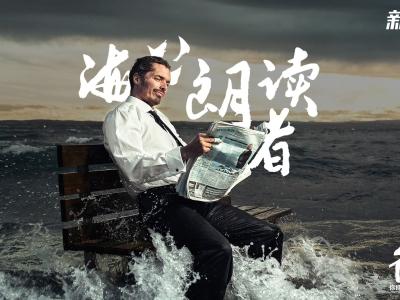 新东方02